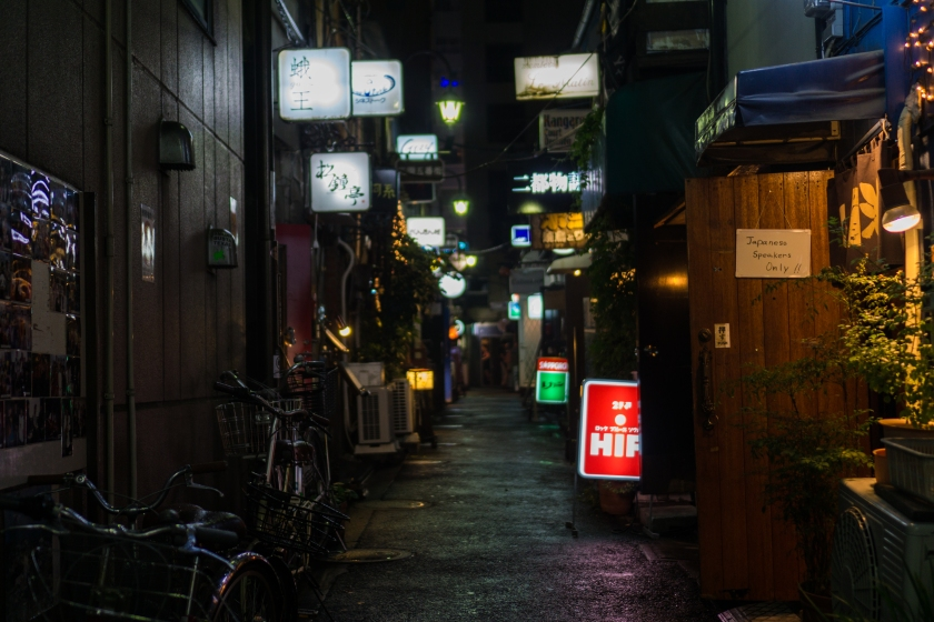 golden gai (1 of 1)